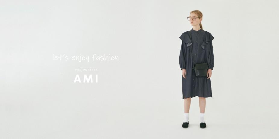 AMI_spring